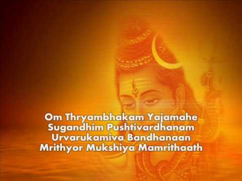 om tryambakam yajamahe female voice mp3 free download