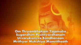 Maha Mrityunjaya Mantra - Chants of India