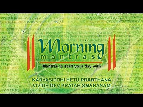 Karyasiddhi Hetu Prarthana Vividh Dev Pratah Smaranam   Morning Mantras   Devotional