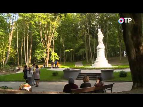 Город N. Советск - немецкий город с максимально советским названием