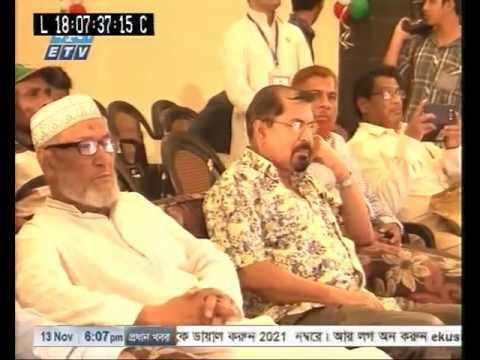 Sitakunda Samity CTG by dilal ETV Bd