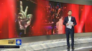 Скандал на шоу «Голос.Дети»: Россия полностью оккупирована