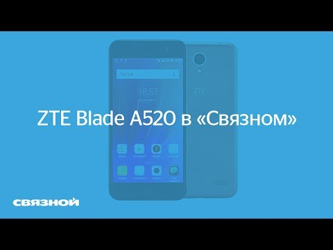 Связной. Видеообзор смартфона Meizu M3S mini