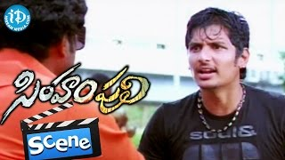 Simham Puli Movie Scenes - Jiiva Flirting With Ramya    Divya Spandana    Honey Rose