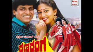 Kannada Hit Songs | O Meghave Nidaanavaagi Song | Ranaranga Kannada Movie