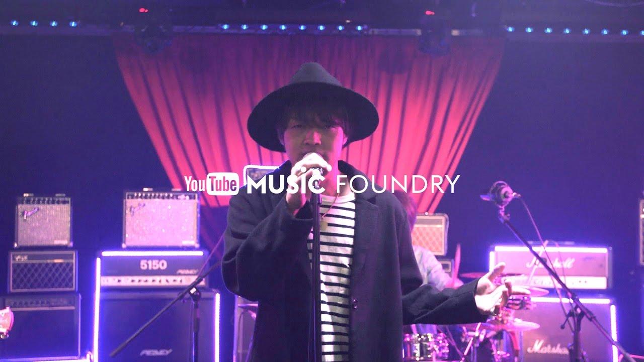 佐藤広大 - スノーグローブ(YouTube Music Foundry)