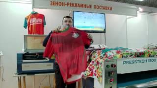 Текстильлегмаш 2014 (Текстильлегпром) - обзор оборудования для печати на ткани от компании Зенон