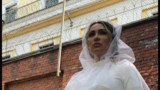 40 минут счастья: венчание Шестуна с женой Юлией в СИЗО