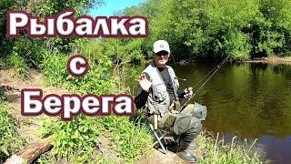 Рыбалка с берега рядом с городом Ловля щуки на спиннинг на воблеры и джиг Ловля судака
