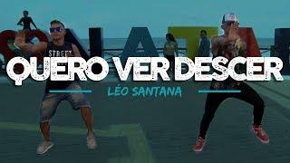 Quero ver descer - Leo Santana - Aell Sales | Coreografia Inscreva-...