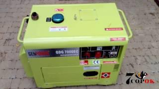 Генератор GENPOWER GDG 7000EC Установка на объекте. Дизельный электрогенератор(Купить генератор GENPOWER GDG 7000EC: http://7sorok.ua/dizelnyy-generator-genpower-gdg-7000-ec.html Видеообзор генератора GENPOWER GDG ..., 2016-11-08T09:00:27.000Z)