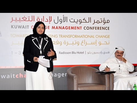 Raja Al Laho - Kuwait Change Management Conference