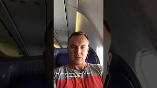 """Муж Нюши слушает её песню """"Целуй"""" в самолёте (InstaStories, 15.07.18)"""