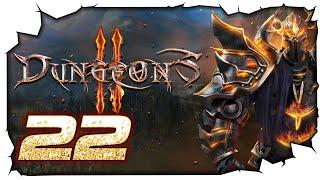 Dungeons II - 22. Kings Ending