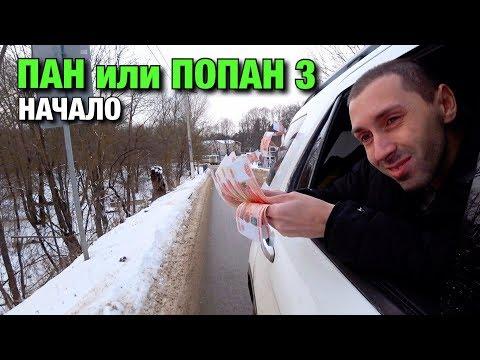 Железная ставкаиз YouTube · Длительность: 6 мин37 с