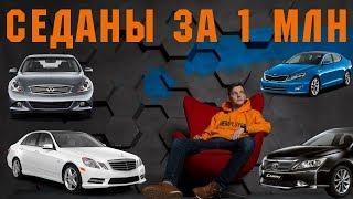 видео Рейтинг новых машин до 1 миллиона рублей. ТОП лучших автомобили 2017-2018 года