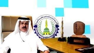 البرنامج الإنتخابي لمرشح عضوية الغرفة التجارية الصناعية بالمدينة/ ١٤٣٧هـ / عبدالله اليوسف الحربي