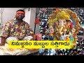 Bithiri Sathi In Ganesh Immersion Assumption | Funny Conversation With Savitri | Teenmaar News