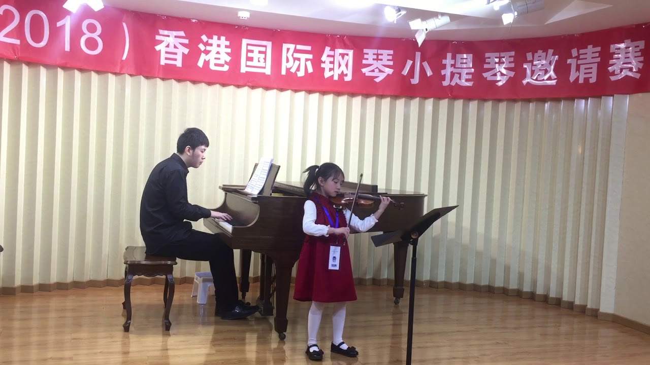 Yungang Bao