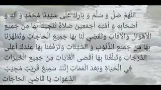 Download lagu Sholawat Munjiyat 100x Ustadz Yusuf Mansur