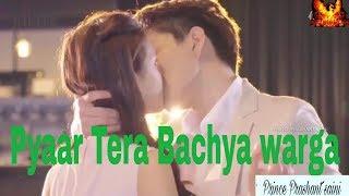 Pyaar Tera Bachya Warga Ae|| Punjabi Song || Şarkı || Prens Prashant saini Tarafından Oluşturulan