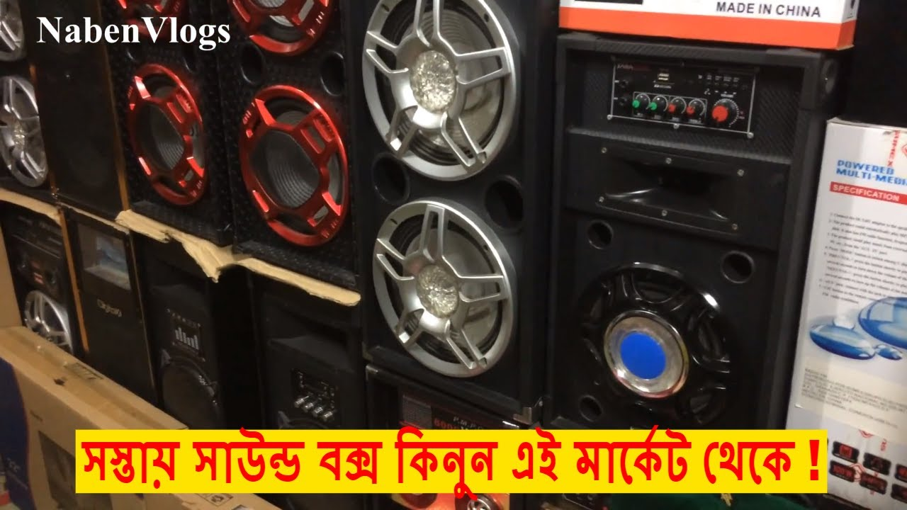 a71aaa636 Buy Speaker Cheap Price In Bd