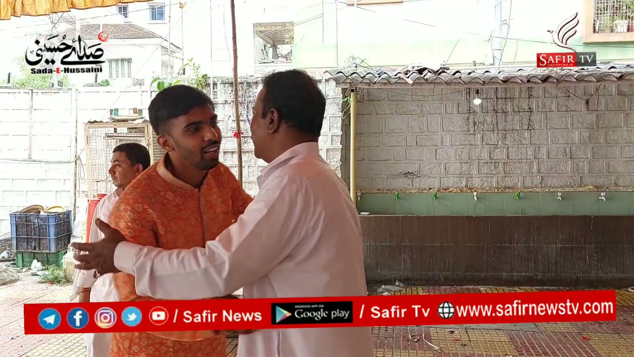 eid e Ghadeer Kyu   islamic constitution complete per ulema o scholers