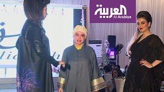 عارضات أزياء من ذوات الاحتياجات الخاصة في جدة
