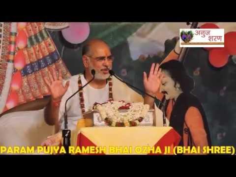 HARE RAAM HARE KRISHNA SANKIRTAN BY - RAMESH BHAI OJHA JI IN GOVERDHAN