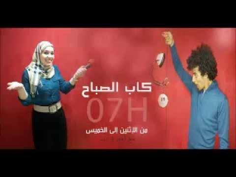 Emission CapSabah® sur Cap Radio® avc : Alae Khaldi producteur Trance le 25/06/2013