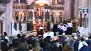 ΑΓΙΟΣ ΜΗΝΑΣ ΗΡΑΚΛΕΙΟ 100 ΧΡΟΝΙΑ ΕΝΑΡΞΗ ΕΟΡΤΑΣΜΟΥ 1995
