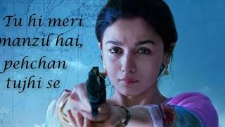 AE WATAN (Female Version) LYRICS – Raazi Movie Song | Sunidhi Chauhan