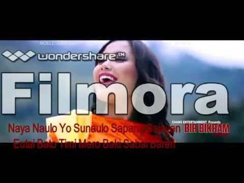 Bir Bikram: Sare Sare Full Song Lyrics
