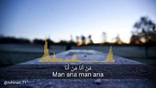 Man Ana Lirik Cover by Ai Khadijah