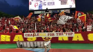 明治安田生命J1リーグ 第7節:名古屋グランパス vs ベガルタ仙台 2018...