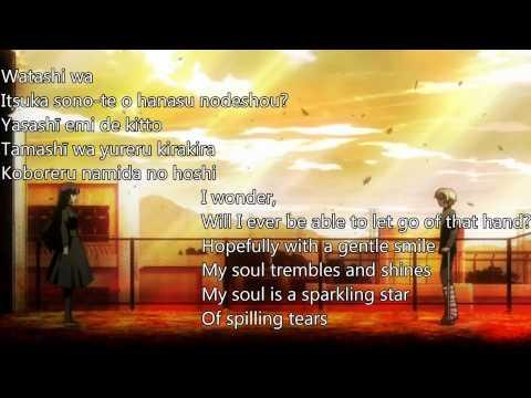 Tasogare Otome x Amnesia - Requiem. Romaji And English Lyrics