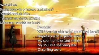tasogare otome x amnesia requiem romaji and english lyrics