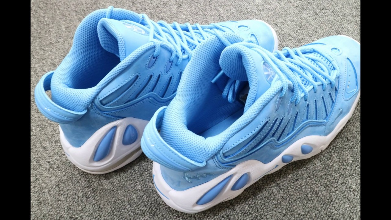 new arrival d14d3 055e8 NIKE AIR MAX UPTEMPO 97 AS QS 922933-400