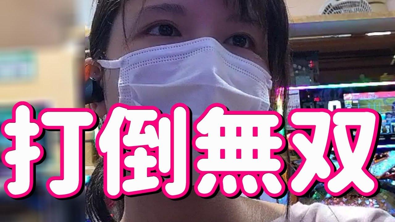 【北斗無双】8万を取り戻せ 131ピヨ