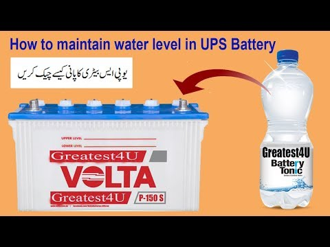 how-to-check-water-level-in-ups-battery-or-inverter-battery/greatest4u