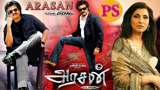 Arasan | அரசன் | Rajinikanth, Sanjay Dutt | Tamil Full Action Super Hit Movie | Rare Movie |