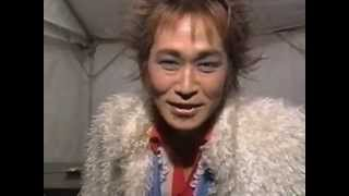 GOODSTOCK'96 札幌芸術の森野外ステージ。 アンコールで仲井戸麗市が参...