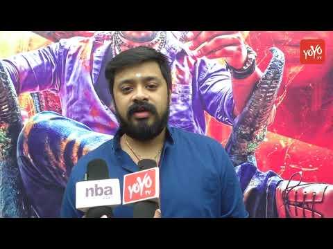 போட்டு பட இசையமைப்பாளர் அம்ரேஷ்  கணேஷ்  |  Pottu Music Director Amresh Ganesh Speech | YOYO TV Tamil