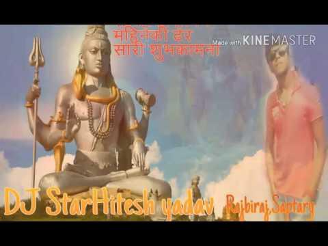 Bhola ji Ke Jhanda Saari Duniya Me Fahri Daj Remix