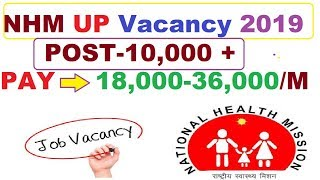 NHM UP Vacancy 2019 for Staff Nurse, ANM, Pharmacist - UP NHM Recruitment 2019