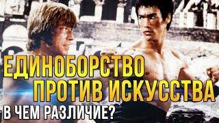 Драка Бокс или восточные единоборства Что вcе таки лучше