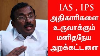 Chennai Mayor interview about Free IAS & IPS Coaching Centre   Saidai Duraisamy - Manidhaneyam