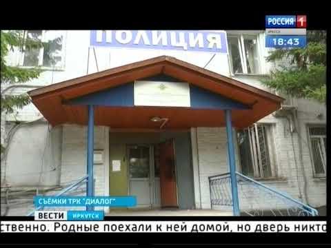 В Усть Куте убили известную в городе предпринимательницу