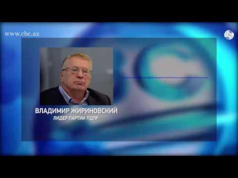 Жириновский прокомментировал последние события в Ереване