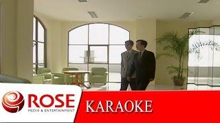 จะรักใครดี - ยุพิน แพรทอง (KARAOKE)